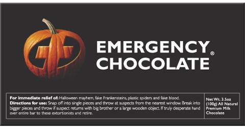 Дизайнерский шоколад на любой праздник  - 20071205183649473_7