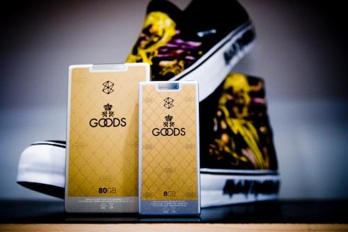 Золотой плеер Zune от Microsoft и Goods - 20071205210737914_1