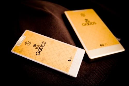 Золотой плеер Zune от Microsoft и Goods - 20071205210737914_2