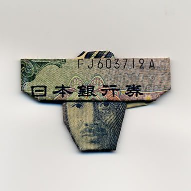 Оригами из денег  - 20071206195454799_3