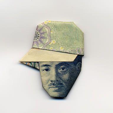 Оригами из денег  - 20071206195454799_31