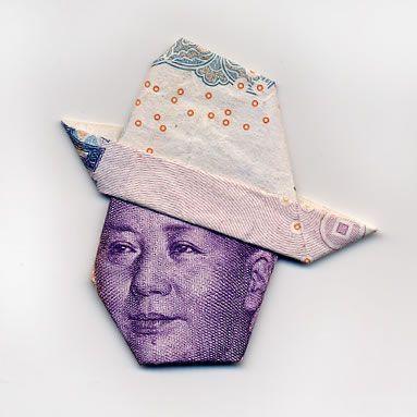 Оригами из денег  - 20071206195454799_32