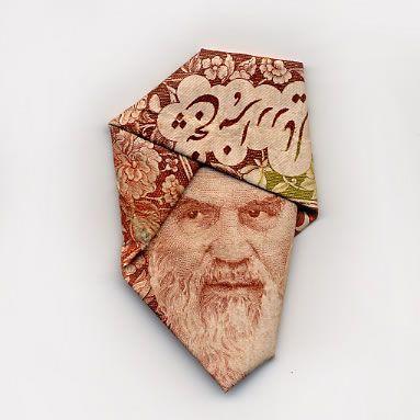 Оригами из денег  - 20071206195454799_34