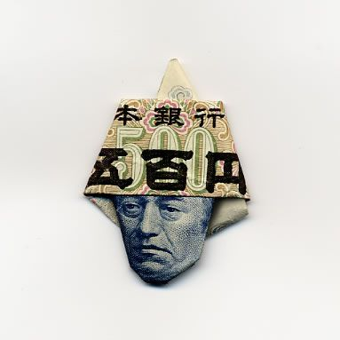 Оригами из денег  - 20071206195454799_39
