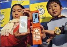 Японцы создали мобильный для детей со сверхзащитой - 20071210155628378_1