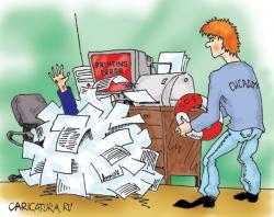 Вся правда о офисной жизни - 20071211231524214_1