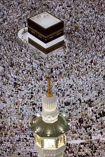 В Мекку прибывают паломники со всего мира - 20071213213908500_1