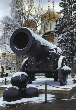 Оружие устрашающих размеров - 20071216175732843_2