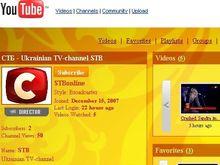 СТБ начал вещать в YouTube   - 20071219191941424_1