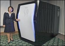 Создан самый мощный суперкомпьютер в мире - 20071219192653797_1