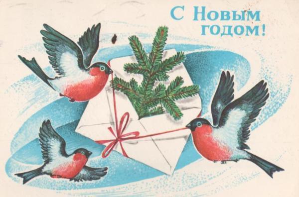 Из счастливого Советского детства...))) - 2007121919591310_3