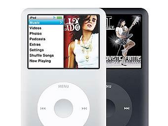 Apple научит iPod'ы жалеть уши пользователей - 20071224194317639_1