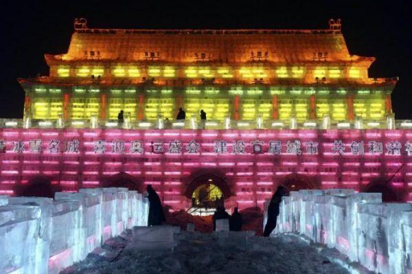 Фестиваль снежных и ледяных фигур в Харбине - 20071224195506355_9