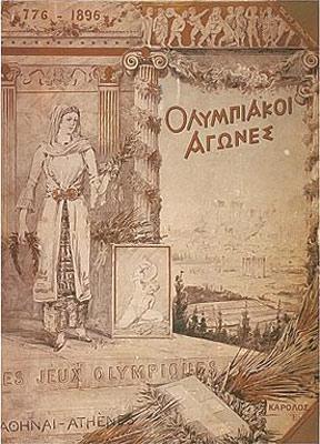 Олимпиады - 20071224203124916_1