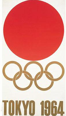 Олимпиады - 20071224203124916_14