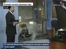 Во время прямого эфира в телестудию въехал автомобиль - 20071225175734885_1