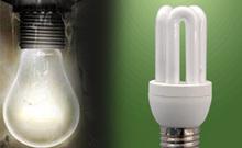 Ученые: Энергосберегающие лампы опасны для здоровья - 20080108144129851_1