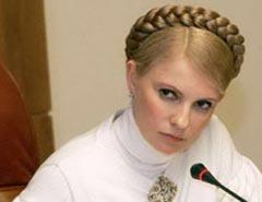Тимошенко возглавила оргкомитет по подготовке к ЕВРО-2012 - 20080117123023313_1