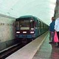 В киевском метро на рельсы снова упал человек - 20080122105125606_1