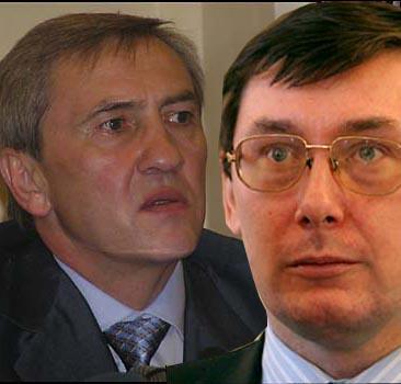 Луценко объяснил, за что получил Черновецкий - 20080128123947234_1