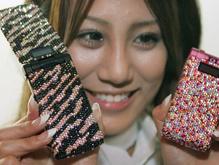 В Японии создан телефон стоимостью 65 тысяч евро - 20080128153038836_1