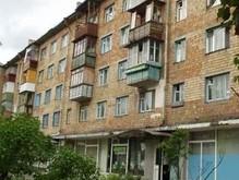 Власти Киева решили снести хрущевки в 10 кварталах города  - 20080129175013750_1