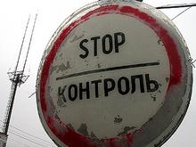 Очереди на границе Польши и Украины постепенно сокращаются - 20080130173358255_1