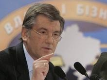 Ющенко подписал законы об упрощении оформления виз и реадмиссии  - 20080130174859922_1