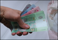 Украинцы задолжали за коммунальные услуги 8 млрд гривен - 20080201145703355_1