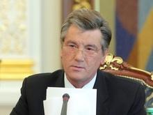 Ющенко: Моя цель - видеть работающий парламент - 20080204141534858_1