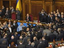 68 народных депутатов не получат зарплату   - 20080205213814684_1