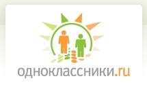 Судебные приставы нашли должника через сайт Одноклассники.ру    - 20080206171122812_1