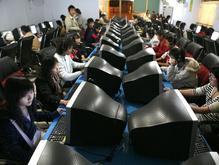Китай вводит интернет-цензуру - 20080206171818553_1