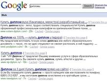 Милиционеры разоблачили проректора киевского вуза с фальшивым дипломом  - 20080207152915176_1