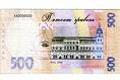 Средняя зарплата в Киеве превысила три тысячи гривен - 20080218170711948_1