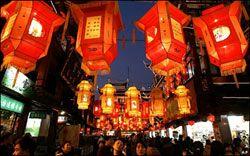 На Праздник фонарей в Китае запретили фонари - 20080221125032451_1
