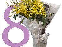 8 марта украинцы будут праздновать три дня - 2008022515271570_1