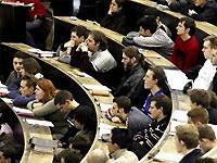 С 1 октября стипендия в ПТУ составит 200 грн, в вузах — 400—530 грн - 2008022617194189_1
