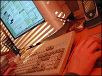 Германия ограничила кибершпионаж  - 2008022811140619_1