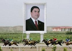 Президент Туркменистана подарит каждой женщине страны $10 - 20080302195425846_1