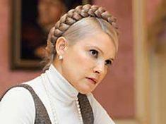 Тимошенко: правительство создаст условия для прихода большого европейского бизнеса в Украину - 20080311141939687_1