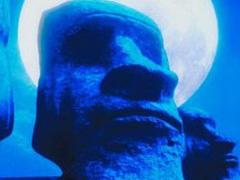 Финский турист арестован за кражу уха древней статуи - 20080327102935851_1