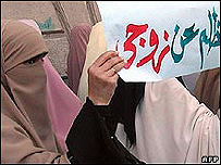 Египетская оппозиция бойкотирует выборы  - 20080407175411125_1