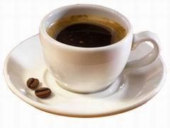 Вьетнамцы приготовили самую большую в мире чашку кофе - 20080410101621706_1