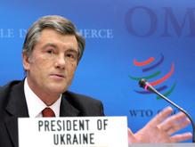 Ющенко поздравил Раду с решением по ВТО - 20080410141652342_1