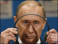 Киев требует объяснений у МИД России  - 20080411102753664_1