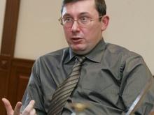 Луценко предлагает расстреливать преступников - 2008041514322337_1