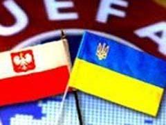 Каждый пятый украинец не знает где пройдет Евро-2012 - 20080421212013389_1