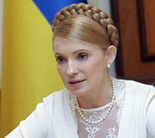 Тимошенко советует Ющенко «все сделать», чтобы не получить от народа «красную карточку» - 20080425143029698_1