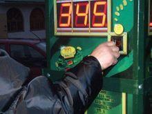 Игровые автоматы запретили в торговых центрах и ресторанах    - 20080514152936378_1